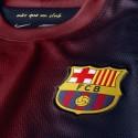Barcelone maillot domicile ML 2012/13 Nike