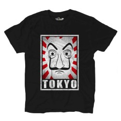 T-shirt Tokio tv series the Mask the professor